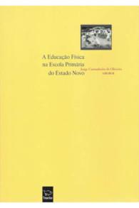 a educação fisica