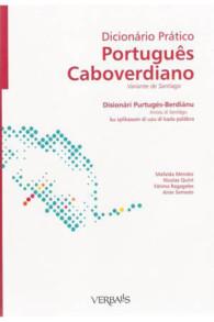dicionario caboverdiano
